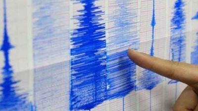 देर रात भूकंप के सात झटकों से दहला पालघर, लोगों में दहशत का माहौल