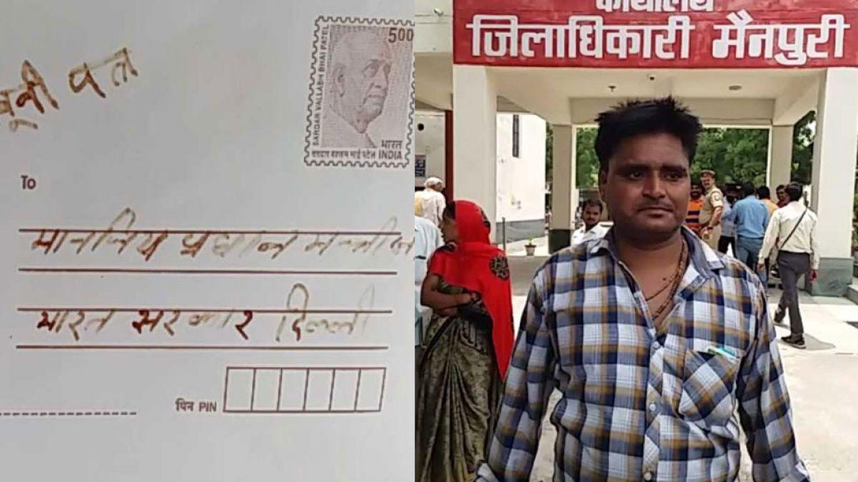 बच्चों के बीमारी में बिक गई जमीन-जायदाद, अब मदद के लिए पीएम मोदी को खून से लिखा खत
