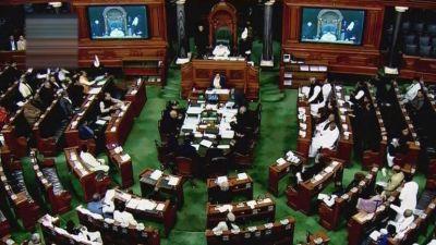 केंद्र सरकार ने 58 पुराने कानून खत्म करने वाला बिल लोकसभा में किया पेश