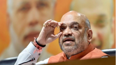 Home Minister Amit Shah to inaugurate Ground Breaking Ceremony-2, 3000 Investors will present