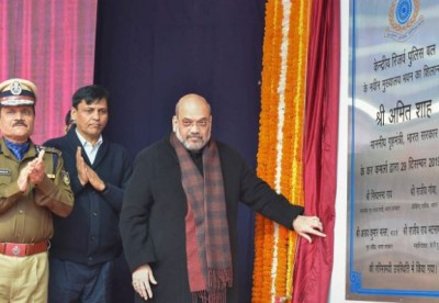 CRPF's 82nd Foundation Day today, Amit Shah will address the soldiers