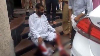 पुलिस की प्रताड़ना से तंग आकर शख्स ने एसपी ऑफिस में काटे अपने पैर, ये है पूरा मामला