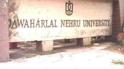 Action against JNU teachers involved in strike!