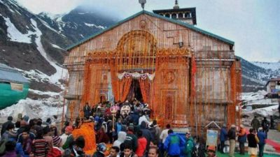 Kedarnath Pilgrim will now get great relief, reduced walking tour