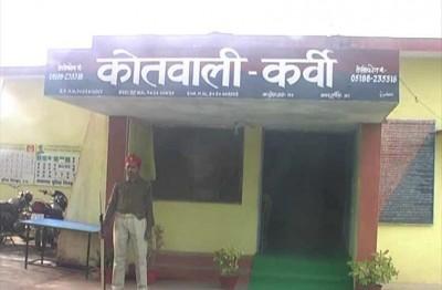 Man registers case against 8 policemen of Karvi Kotwali of Chitrakoot
