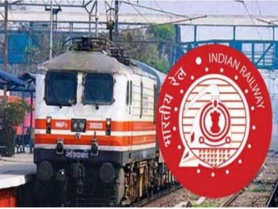 Railways to terminate poorly performing employees