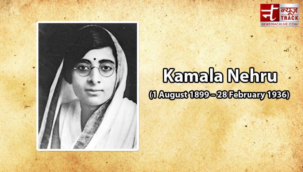 कमला ने ही बदली थी नेहरू की विचारधारा, स्वतंत्रता आंदोलनों में भी दिया था अहम् योगदान