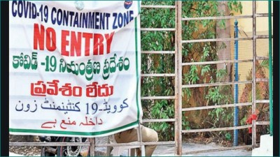 This district of Telangana has the highest number of containment zone