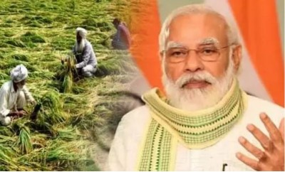 Register for PM Kisan Yojana from home, know here details