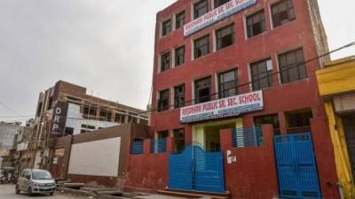 Delhi violence case: Shocking revelation in the crime branch's charge sheet