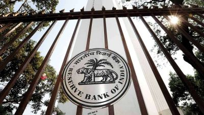 RBI made big major announcement, repo rate reduced to 5.75 per cent from 6 per cent