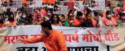 Maratha reservation: Flaunting coronavirus protocols thousands take rally to streets