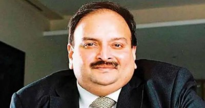 Fugitive Mehul Choksi statement in Dominica High court, 'I didn't run, went to America for treatment..'