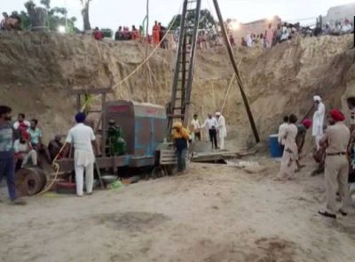The innocent, who have been trapped in Borewell for the last four days, expected to come out today