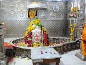 Changes made in system of Mahakal's darshan, start this facility for devotees