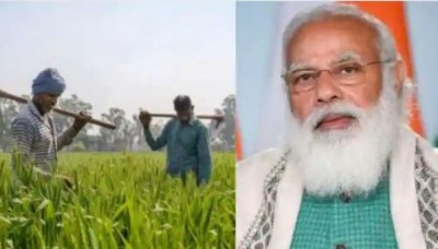PM Kisan Yojana beneficiaries can get Rs. 3000 per month, avail benefits like this