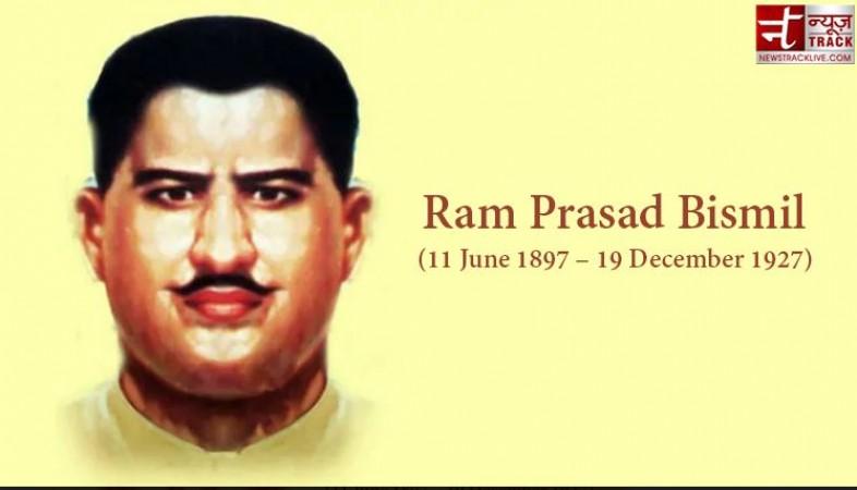 सरफ़रोशी की तमन्ना अब हमारे दिल में है... रामप्रसाद बिस्मिल की जयंती पर देश कर रहा नमन