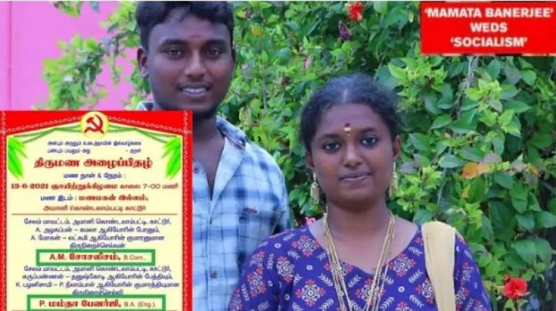 'सोशलिज्म' से शादी करेंगी ममता बनर्जी, सोशल मीडिया पर वायरल हो रहा मैरिज कार्ड