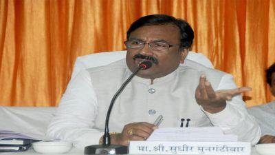 Maharashtra next Cm will be from BJP: Maharashtra Finance Minister