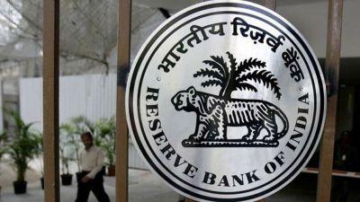 देश के इस राज्य में गहराया आर्थिक संकट, RBI लेन-देन पर लगाई रोक