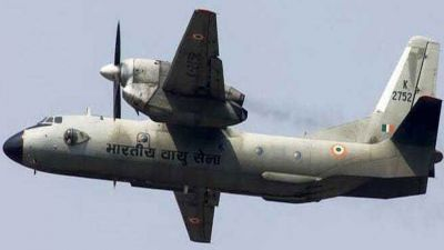 No one survived in the AN-32 plane crash: Airforce