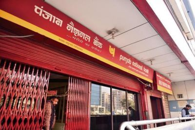 PNB's Management accepted that Defaulters account to 25000 crores