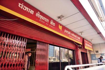 PNB के मैनेजमेंट ने किया स्वीकार, डिफॉल्टर्स ने बैंक को लगाई 25000 करोड़ की चपत