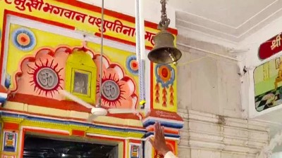 Muslim man installed contactless bell in Pashupatinath temple in Mandsaur