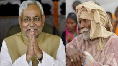 Big announcement of Nitish Sarkar, every elderly person gets pension every month