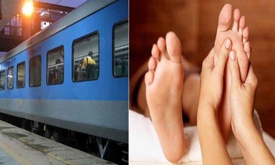 भाजपा नेताओं के विरोध के बाद ट्रेनों में बंद हुई मसाज सर्विस