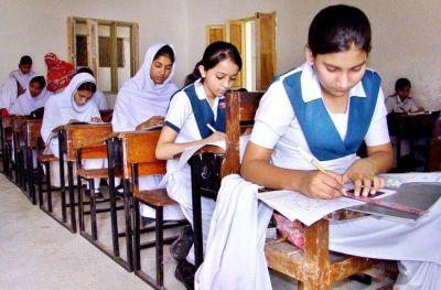 Punjab gov't  big decision, School decides to ban arbitrary schooling