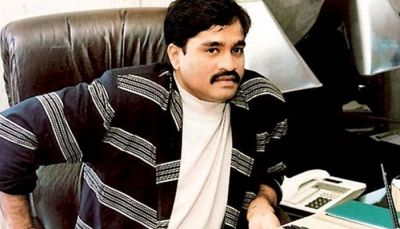 Dawood Ibrahim's Ancestral Property to be soon put on auction