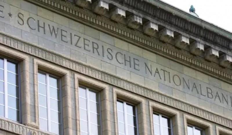 क्या स्विस बैंक में बढ़ गया भारतीय लोगों का काला धन ? सामने आया वित्त मंत्रालय का बयान