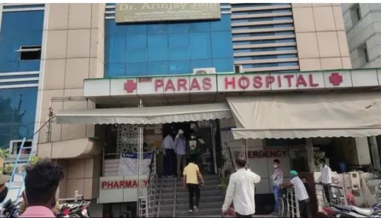 पारस अस्पताल में ऑक्सीजन की कमी से हुई थी 22 मौतें ? जांच रिपोर्ट में हुआ बड़ा खुलासा