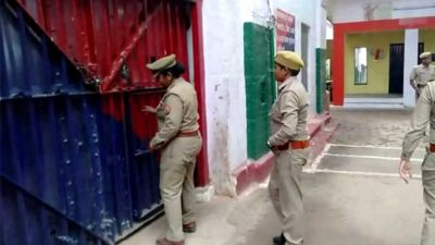 Police raided in Rae Bareli district jail, found shocking stuff