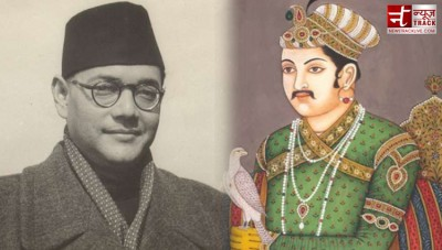 Akbar and Netaji Bose connected to each other, know how?