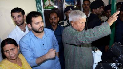 Income Tax Department to seize Laloo Prasad's Anonymous property!