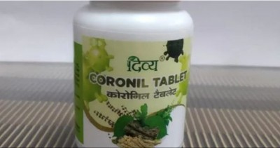 Baba Ramdev launches 'coronil' with claims of 100% recovery in just 7 days
