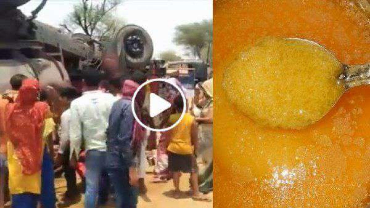 Ghee tanker overturned in Sikar, Villagers rushed to colllect Ghee