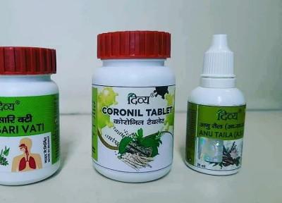 Advertisement of Patanjali's corona vaccine 'Coronil' ban by AYUSH Ministry