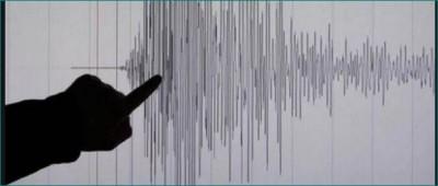 Maharashtra: A 3.7 magnitude earthquake struck Palghar today!