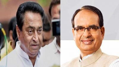 Kamal Nath gets trolled for an advertisement, Shivraj says, whose third hand is this?