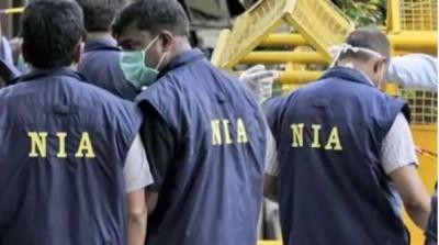 NIA files chargesheet against 7 Tehreek-ul-Mujahideen terrorists