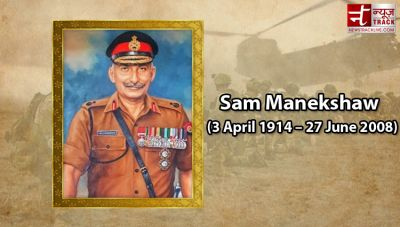 Death Anniversary: Field Marshal Manekshaw known as 'Sam Bahadur'