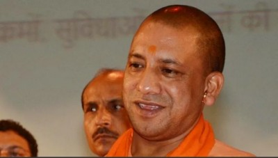 CM Yogi tweet this before UP board results released