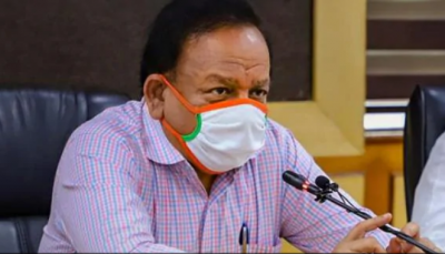 Health Minister Dr Harsh Vardhan's big statement on Baba Ramdev's medicine