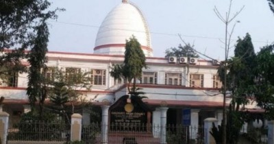 Guwahati High Court statement on marriage and wife