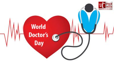 World Doctors Day: God's second name is Doctor, Know Why it is celebrated on July 1 in India