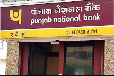Special warning for PNB customers, these rules to be changing from April 1