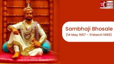 Know journey of Chhatrapati Sambhaji Maharaj on his death anniversary
